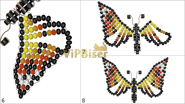 Beaded Butterfly Admiral. Tutorial. Step 2