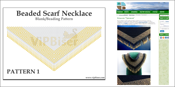 Beaded Scarf Necklace. Pattern 1. Greek