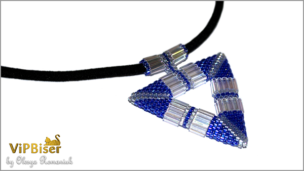 Beaded Pendant with Seed&Bugle Beads. Photo