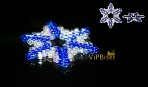 Beaded Snowflake. 3D Tutorial